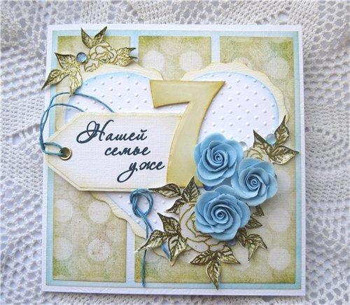 Красивые открытки с 7 летием свадьбы