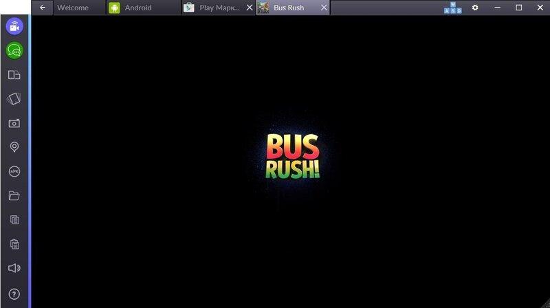Скачать автобус на компьютер