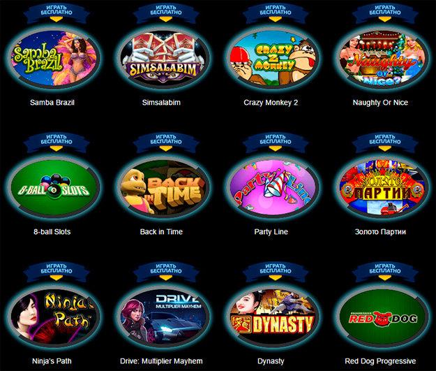 Вулкан удачи игровые автоматы  http://jot.slotosfera.stream/zolotogo-berega/4/  Вулкан Платинум (http:///) казино №1 в интернете с бесплатными игровыми автоматами. Бесплатная игра или игровые автоматы на реальные деньги – выбор только за тобой. Играй с
