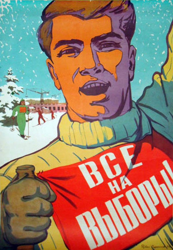 все о постерах и плакатах россии подписал указ