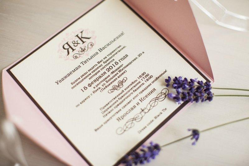 приглашение на свадьбу прованс