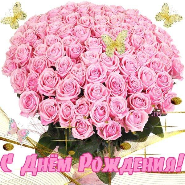 Картинка прикольная, картинка с днем рождения букет цветов