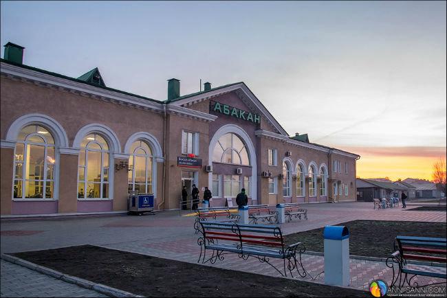фото железнодорожного вокзала абакан быстрого