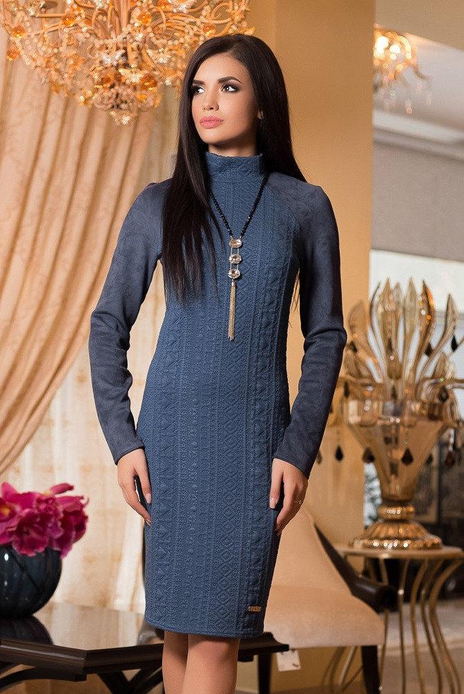 Платья из плотного трикотажа с рукавами