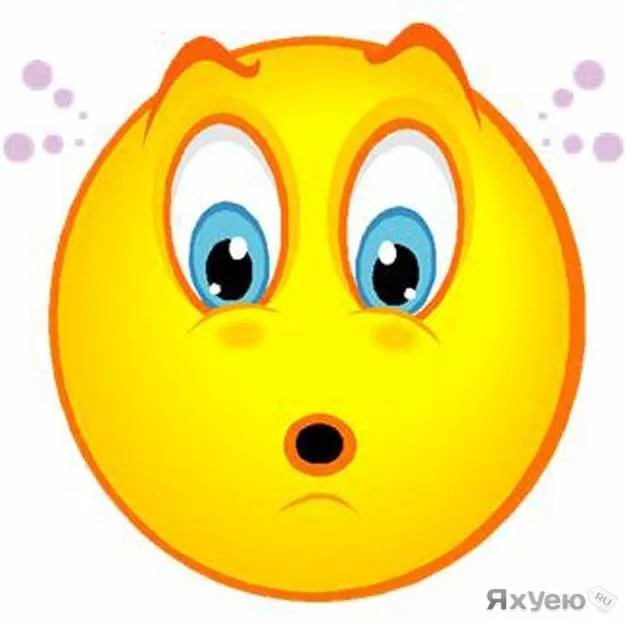 Картинки эмоции смайлы для детского сада