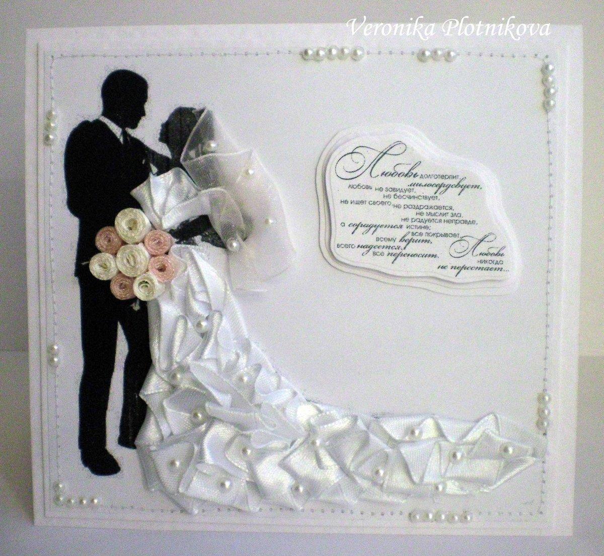 Свадебные открытки от детей