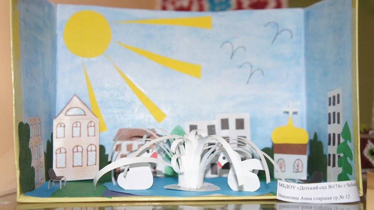 Открытка ребенка своими руками белгород родной город