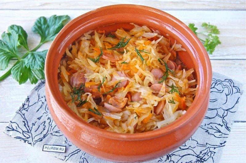 тушёная капуста с сосисками рецепт