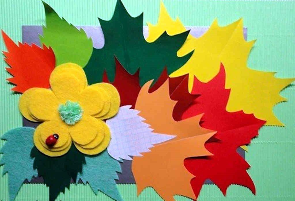 открытки или поделки из бумаги и листьев тебя летний сезон