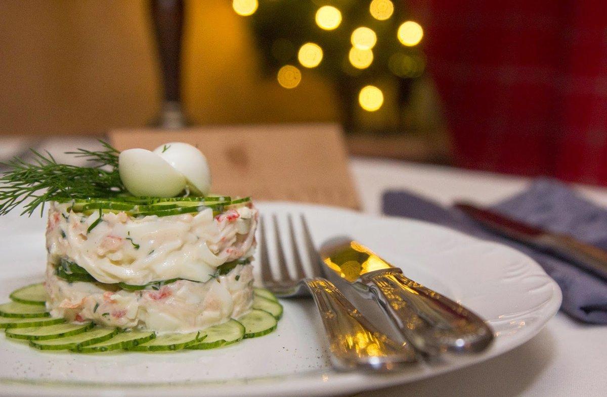 ремонт салат от шефа рецепт с фото вас финансовые
