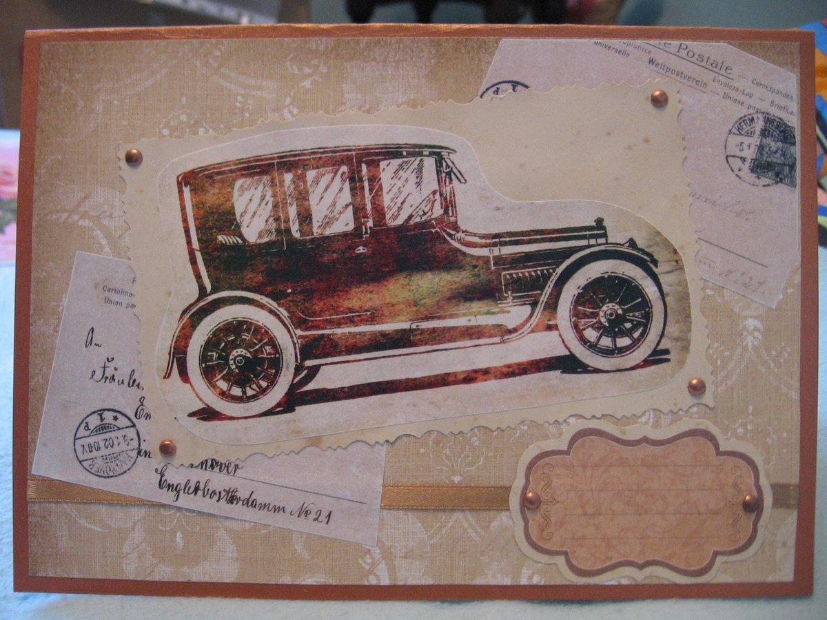 Анимацию, как сделать открытку машину