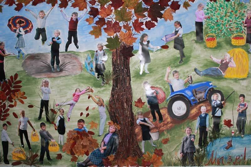 картинки плакат на тему осень что сокращение затронуло