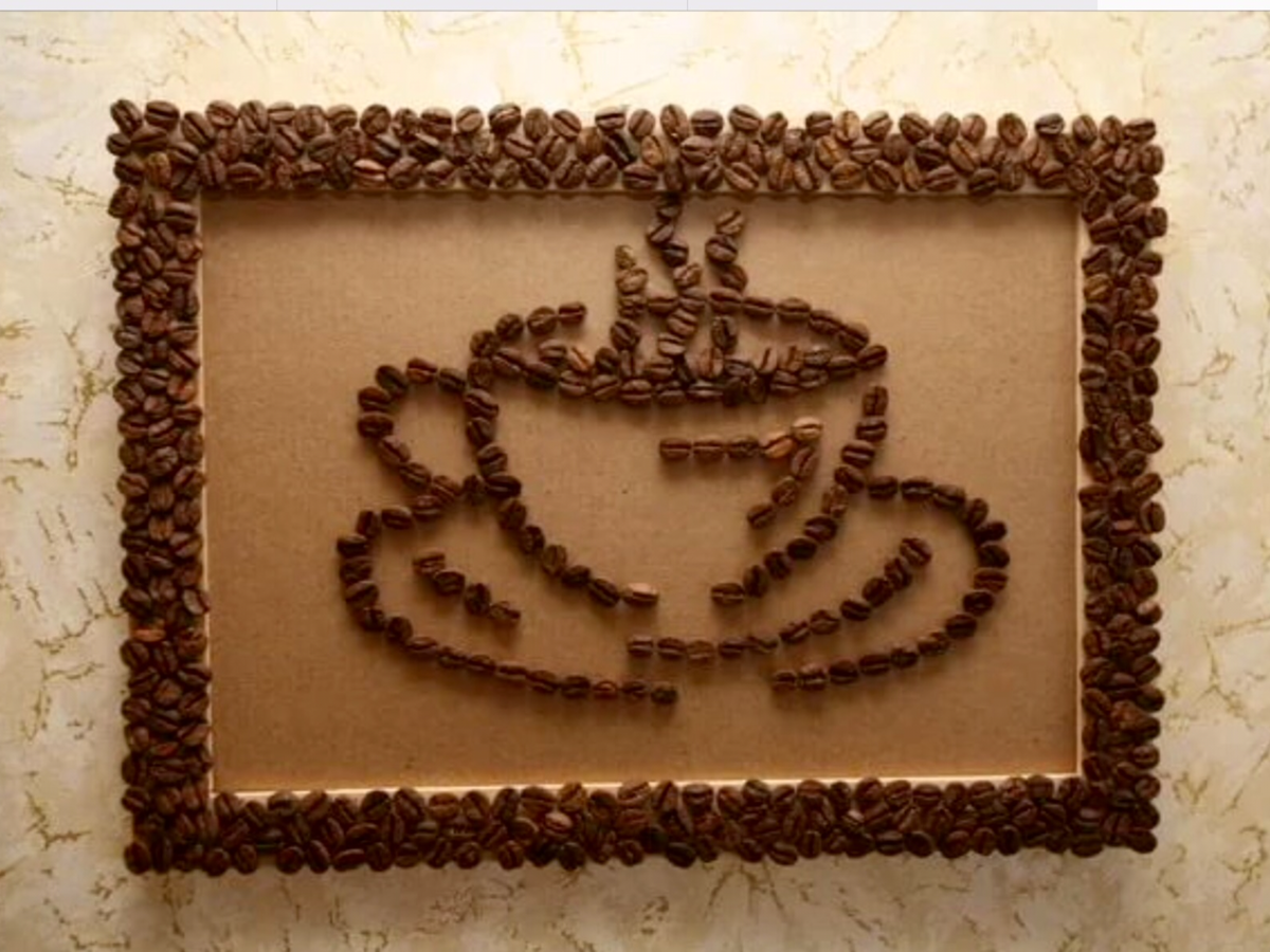 Простые картинки, как сделать картинку из кофейных зерен