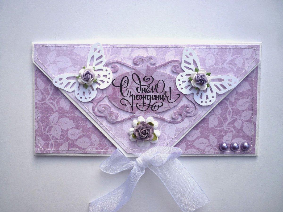 Розы, открытки в виде конверта скрапбукинг