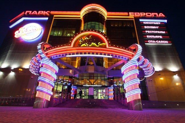 Кинотеатр Европа ночью