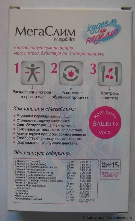 Таблетки Для Похудения Леовит Инструкция.