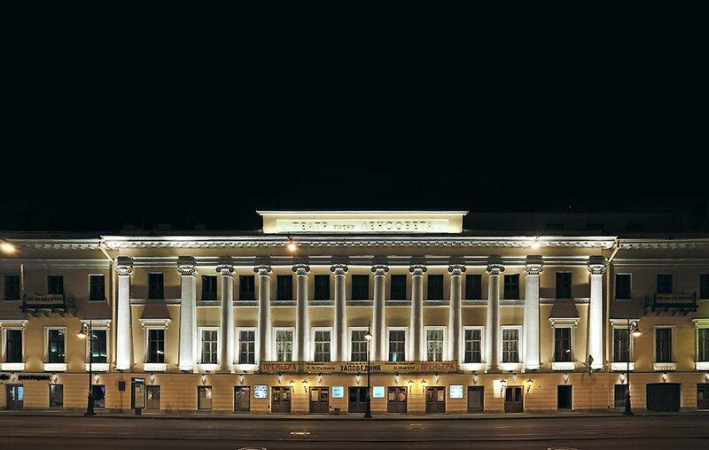 Санкт-Петербургский академический театр имени Ленсовета