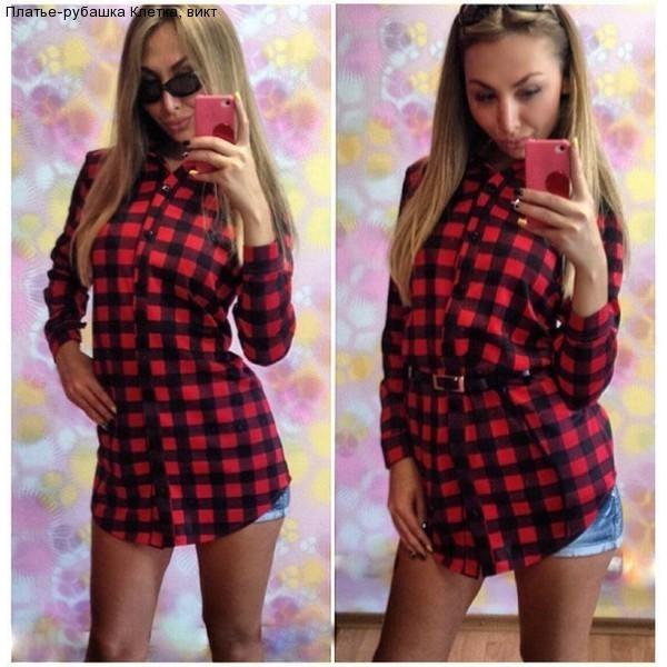 4657736a008 «Платье-рубашка в ассортименте