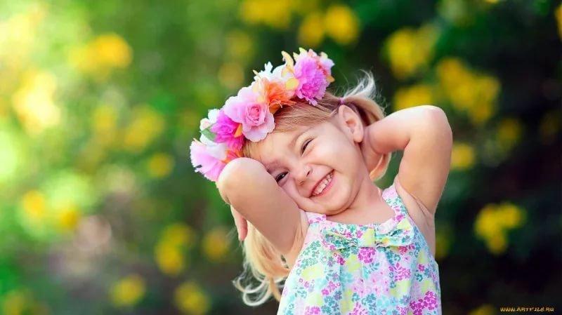 улыбка счастье радость картинки добрый