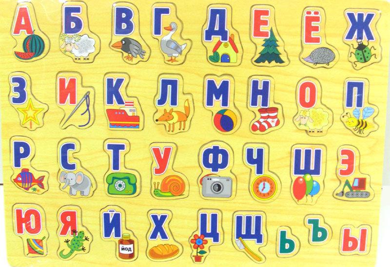 Том как, картинка с алфавитом