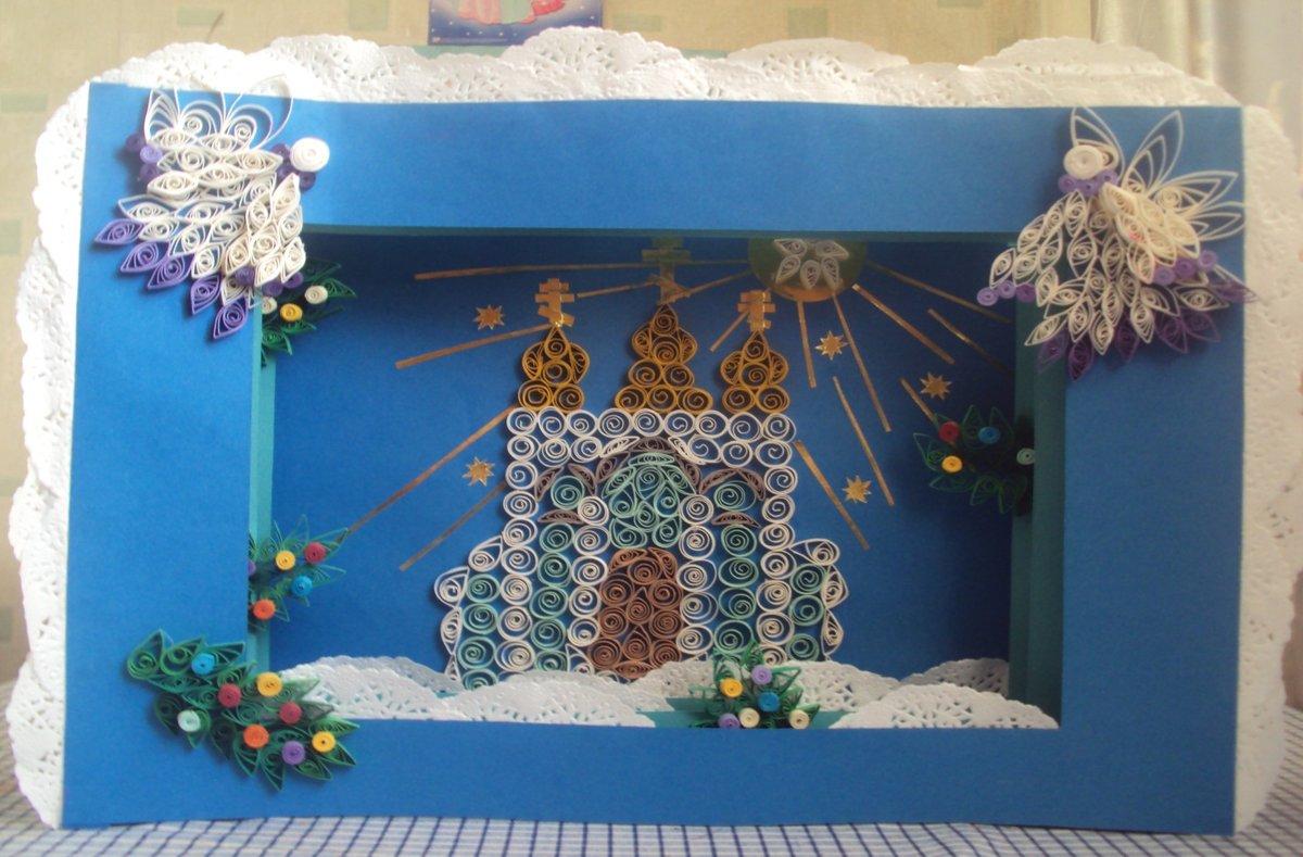 Концертным, поделка рождественская сказка или открытка