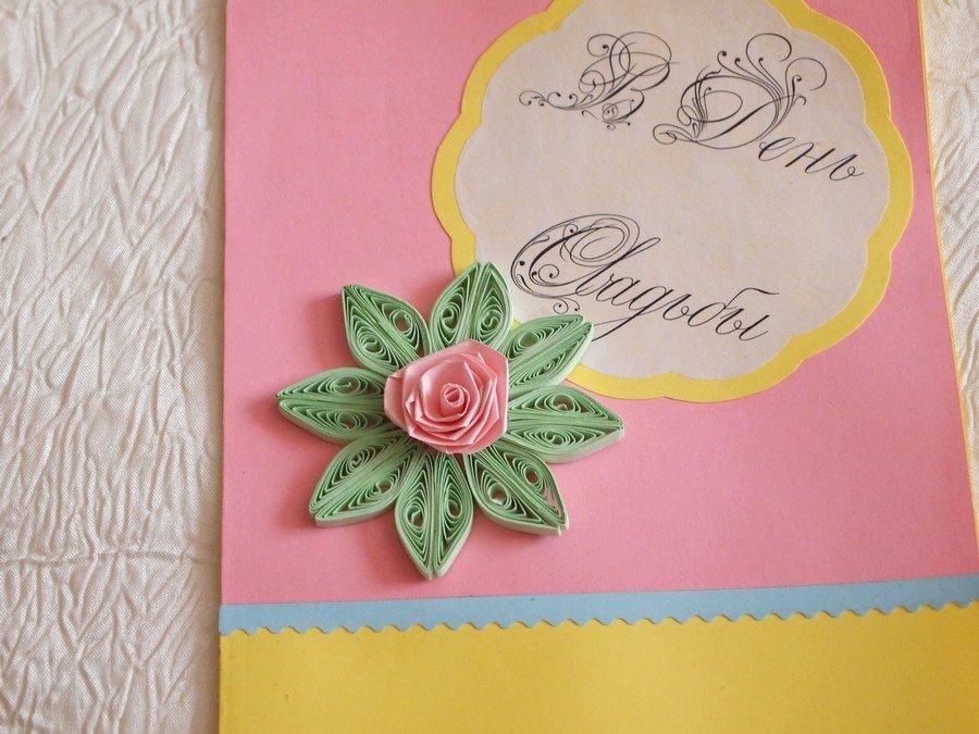 Открытки, открытка заведующей с днем рождения своими руками