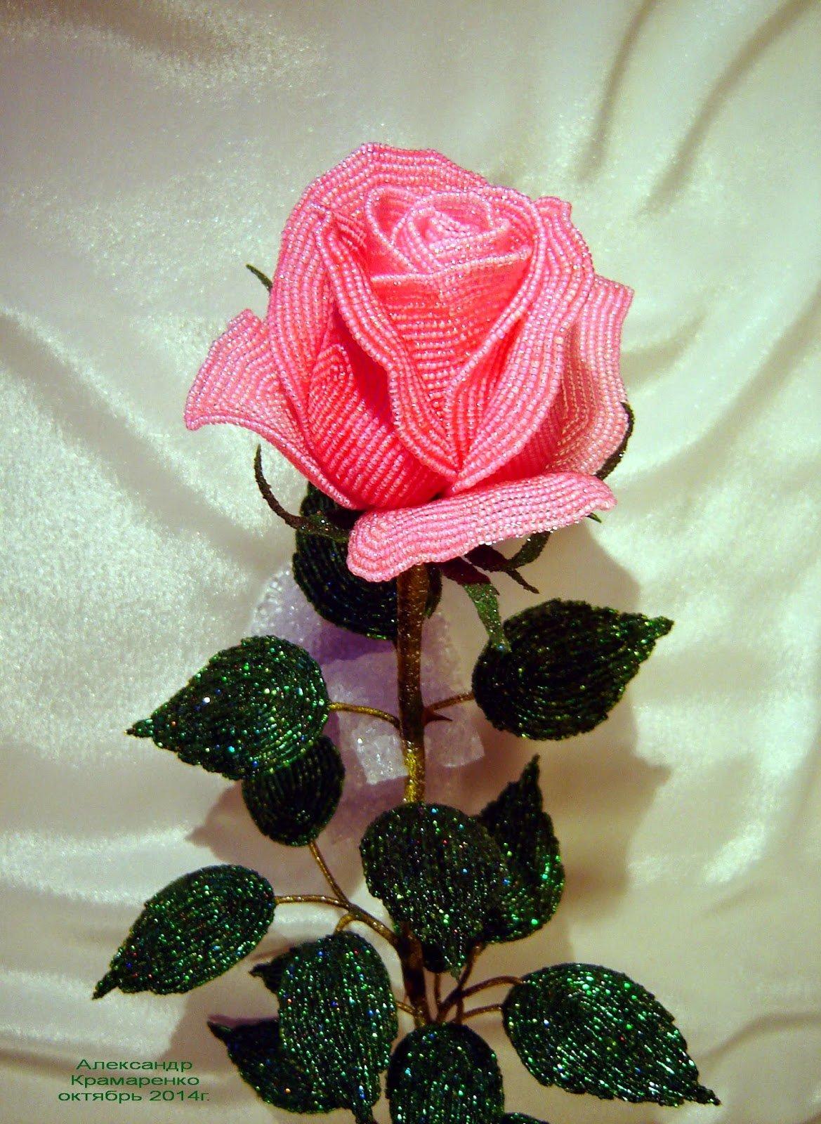 краям, картинка поделки из бисера роза поздравить