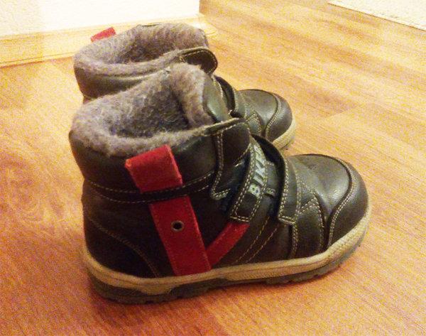 c50100c36 Коллекция «Тёплая обувь для мальчиков» пользователя veruldij в ...