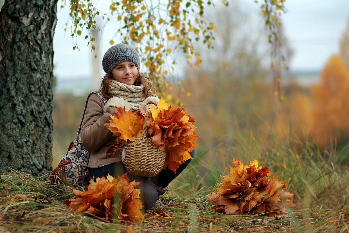 Картинки анимашки осень и дети
