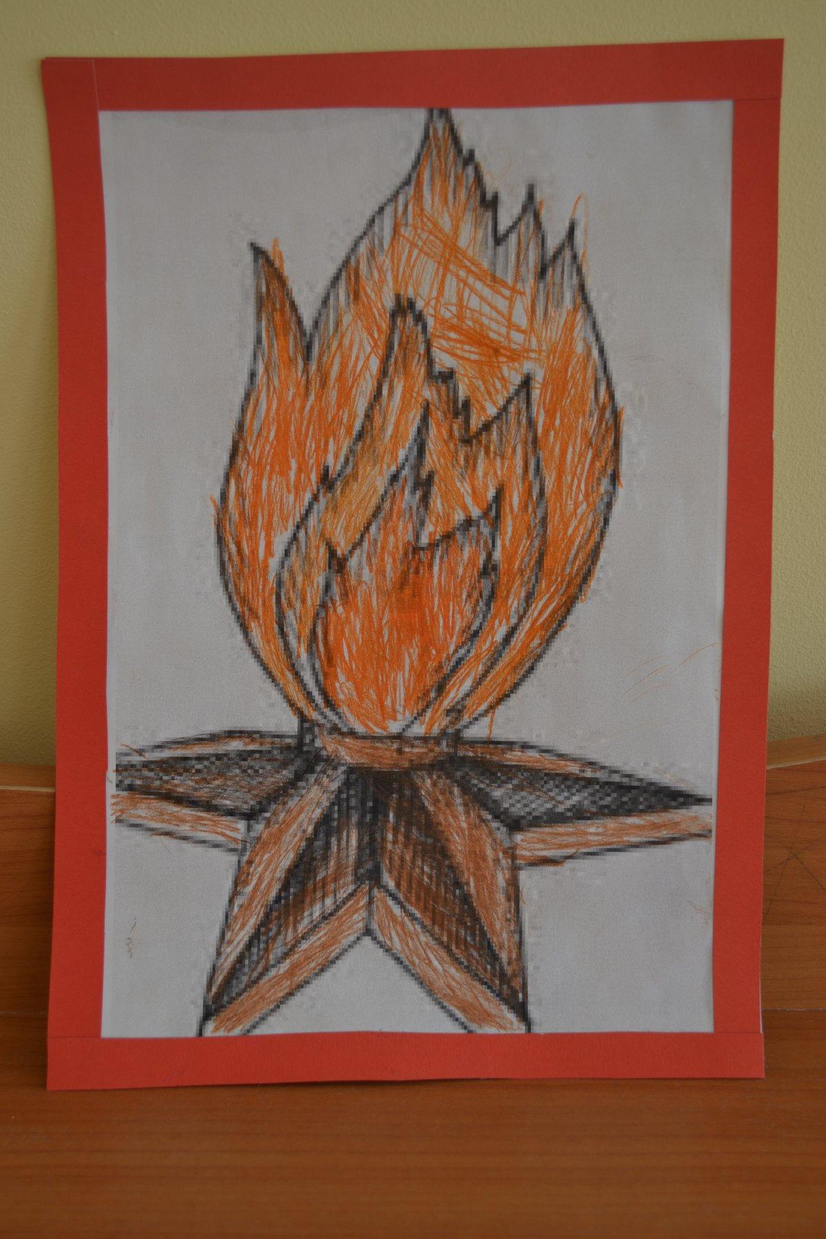 этом вечный огонь карандашом фото вид