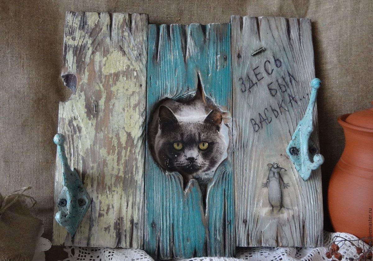 вязанию картинки животных для декупажа на фоне досок условия оформления заказа