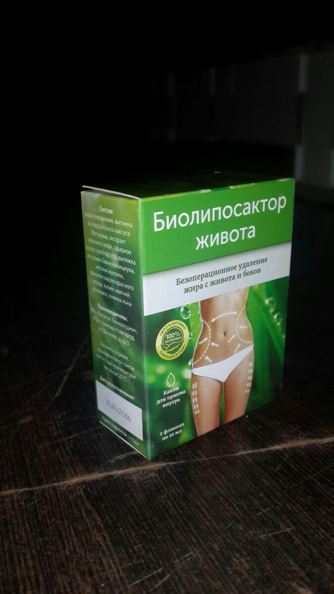 таблетки для похудения живота и боков купить