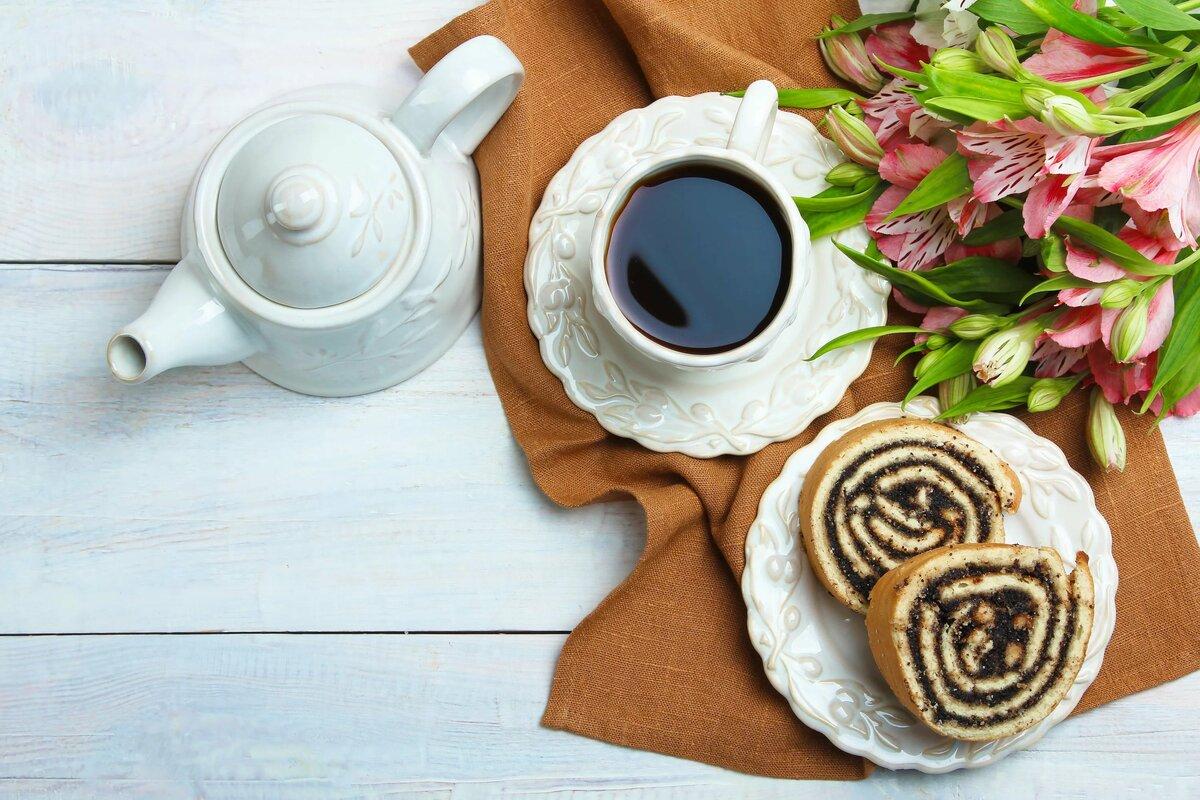 Картинки доброе утро в любую погоду кофе чай вкусности цветы