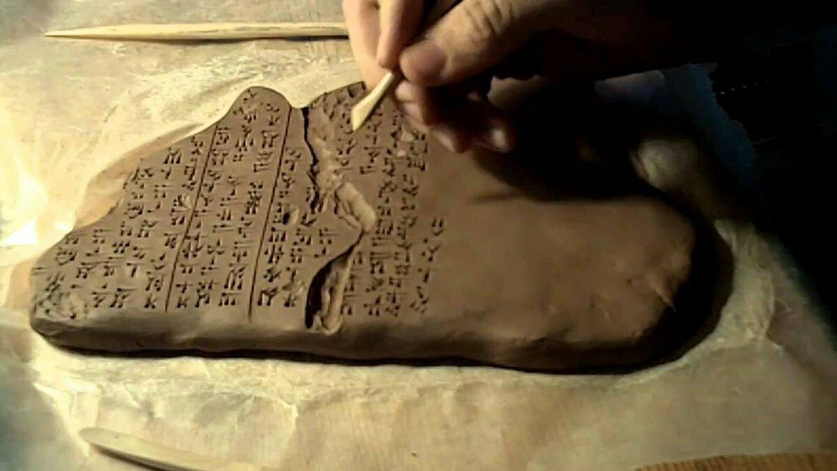 картинки письменности камень глина это