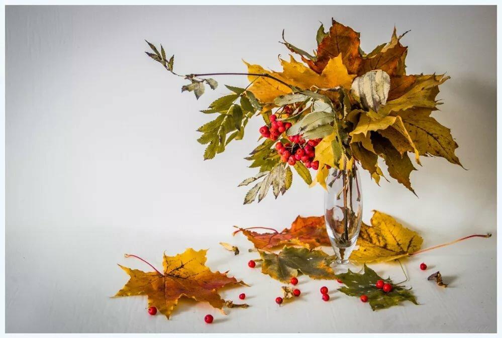 Осенний букет на открытку