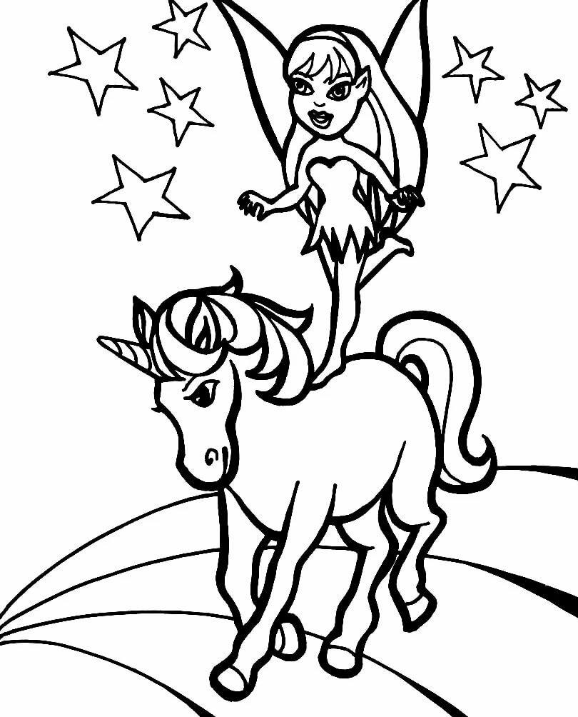 «Раскраска Единорог и Эльф Раскраски для детей распечатать ...