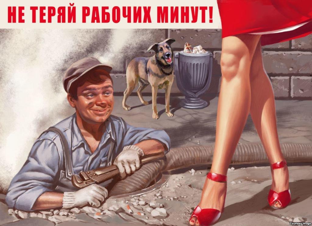 Картинки про рабочих приколы