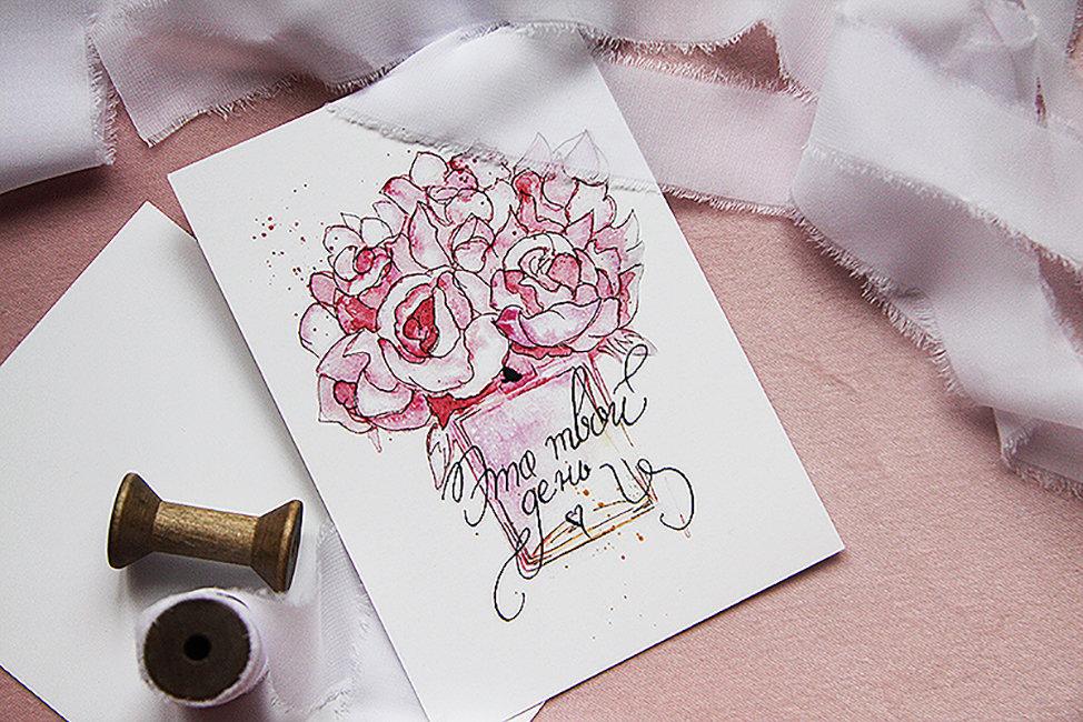 Открытки нас, как рисовать акварелью открытку