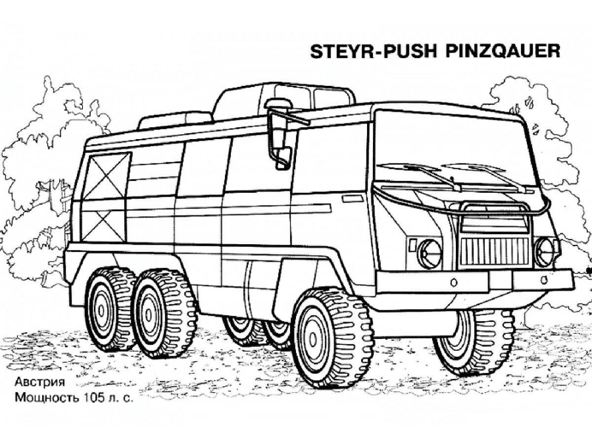 «Раскраски для мальчиков,австрийская военная техника ...