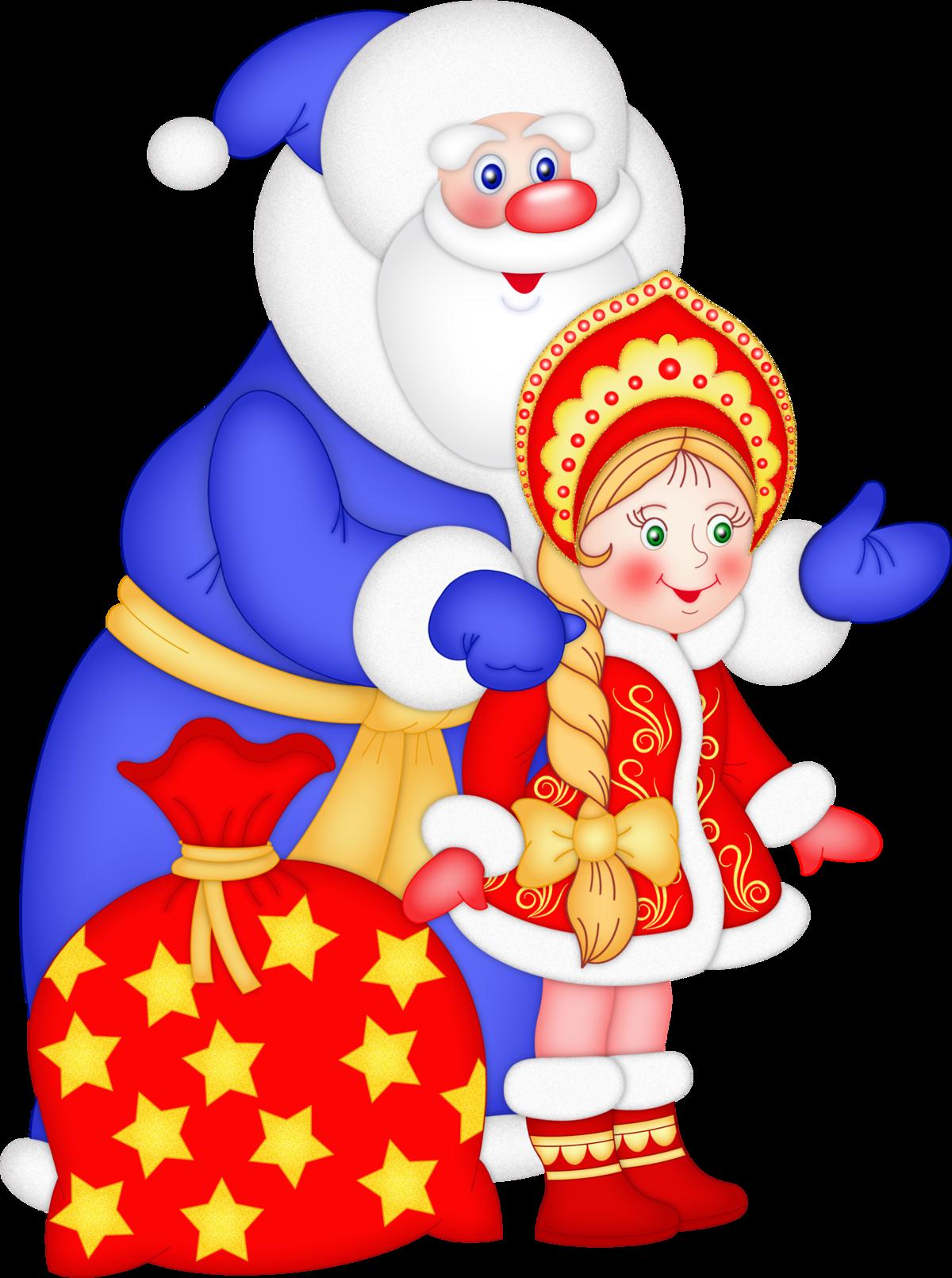 Картинки деда мороза и снегурочки на новый год, картинки