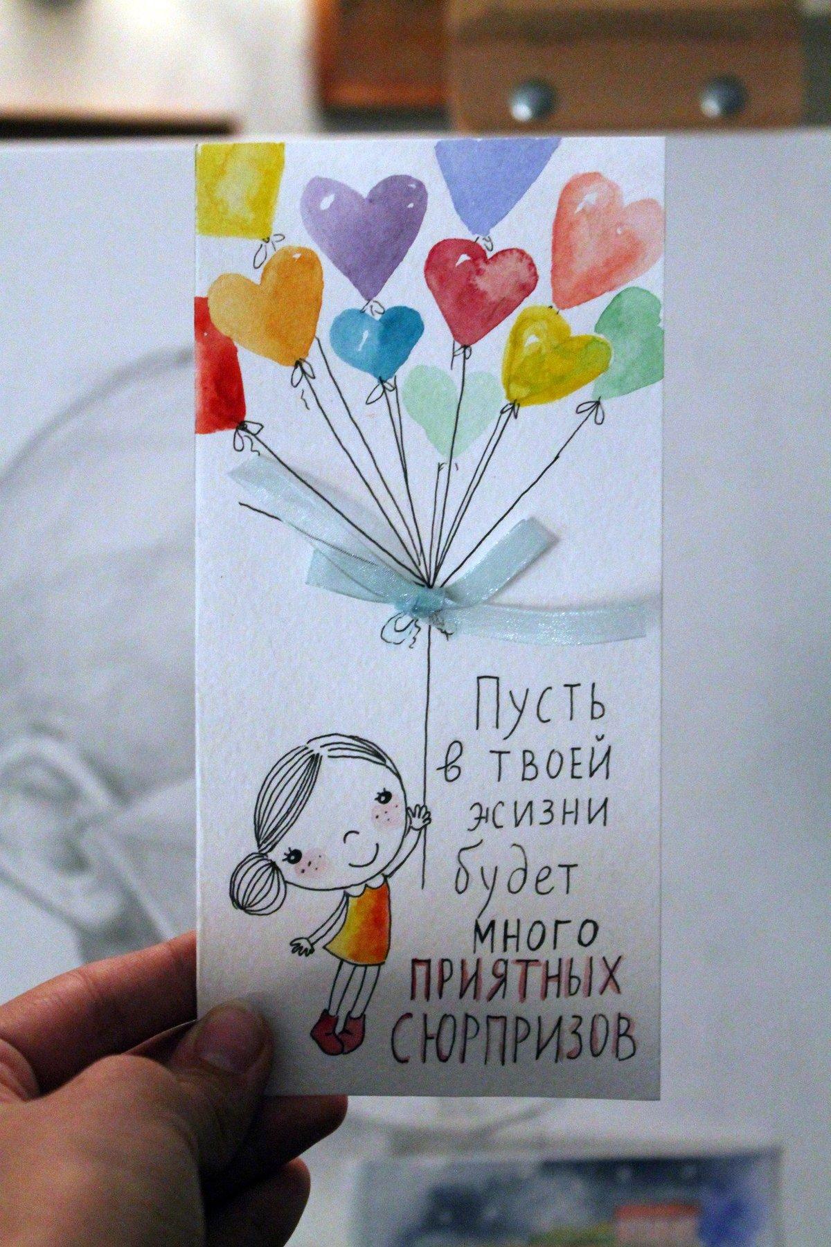 Уаз, открытки акварелью с днем рождения папе