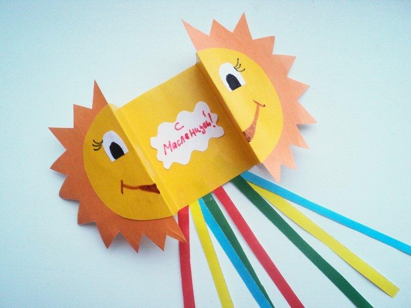 Открытки с улыбками своими руками, открытки