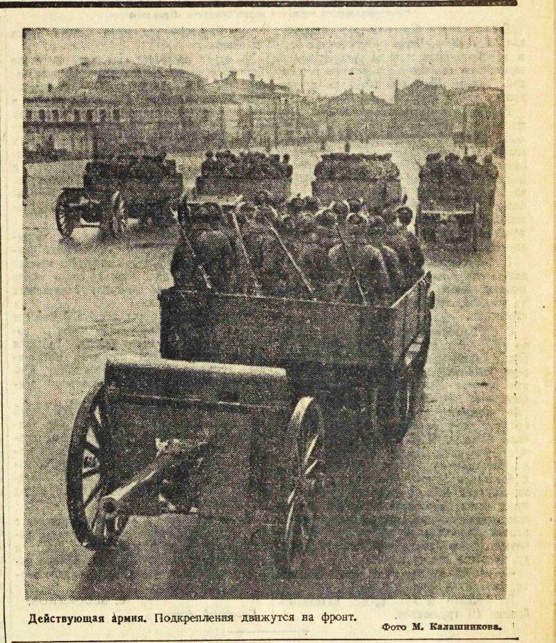 «Правда», 3 ноября 1941 года