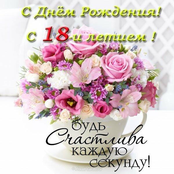 Поздравления с 25 летием сестре открытки