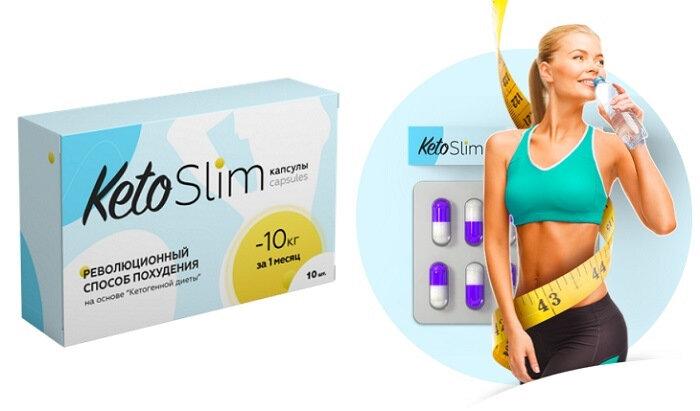 Keto Slim для похудения