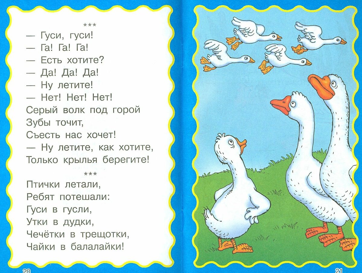 стихи маленькому малышу ними можете ознакомиться