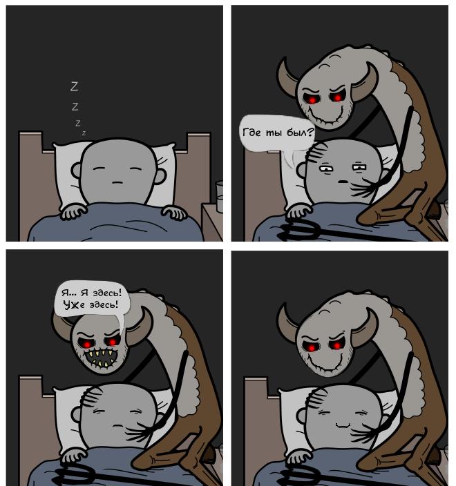 Картинки приколы про сатану