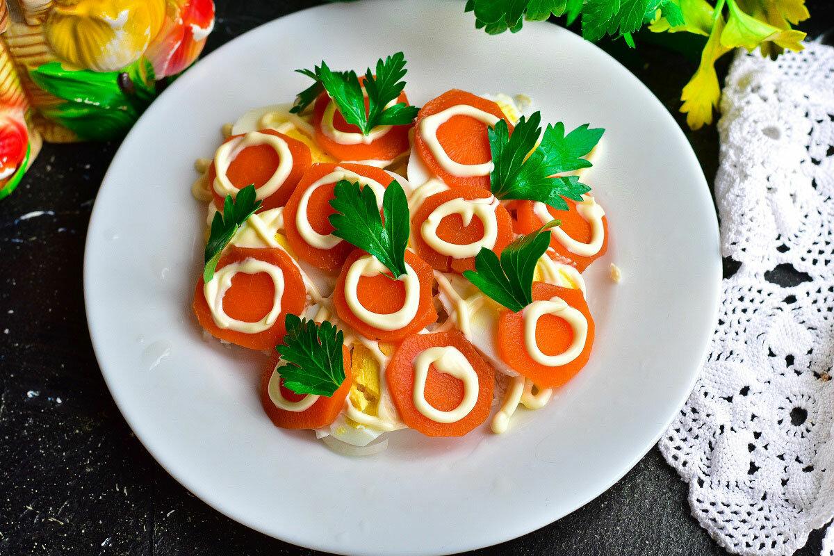 египет салат дорожка рецепт с фото пошагово приезжают, что