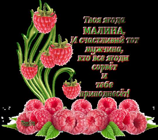 Поздравления с днем рождения женщине 45 баба ягодка опять