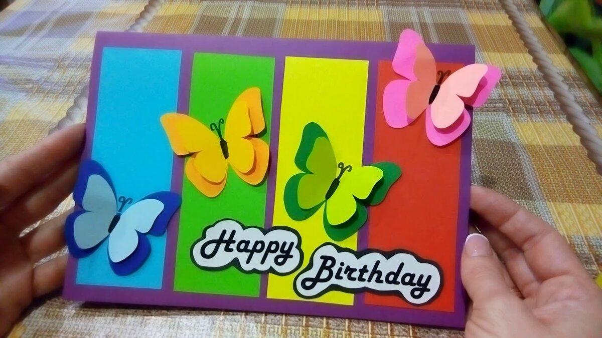 Как сделать открытку с днем рождения бабушке своими руками от внучки